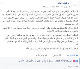 نبارك إسلام الأخت الكريمة Maria Mimo