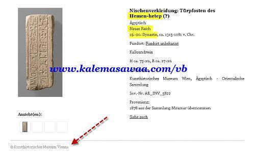 اضغط على الصورة لعرض أكبر  الاســـم:haman2.jpg المشاهدات:83 الحجـــم:16.1 كيلوبايت الرقم:1544