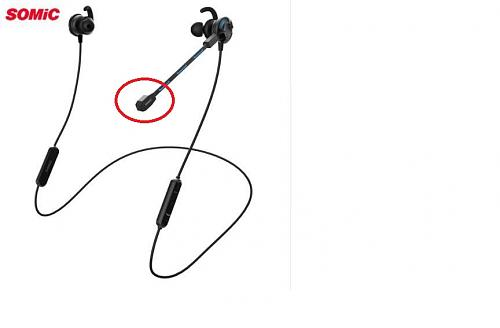 اضغط على الصورة لعرض أكبر  الاســـم:Somic-G618PRO-Bluetooth-Earphone-with-Double-Mic-for-Sports.jpg المشاهدات:36 الحجـــم:7.9 كيلوبايت الرقم:2855
