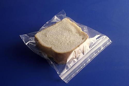 اضغط على الصورة لعرض أكبر  الاســـم:sandwich-bag_full_600.jpg المشاهدات:298 الحجـــم:12.2 كيلوبايت الرقم:2460